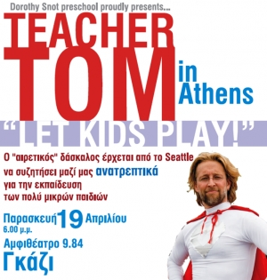 Teacher Tom in Athens 2013